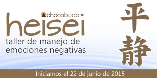 heisei-2015-twitter-banner