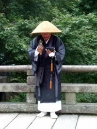 200px-Japanese_Buddhist_monk