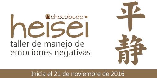 heisei-2016-post-banner